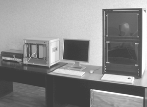 General view of the modeling stand and CIPS prototype