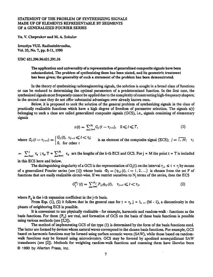 Cheprukov, Y.V. Statement of the problem of synthesizing signals made up of elements representable by segments of a generalized Fourier series (1990).  doi: 10.3103/S073527271990070020.