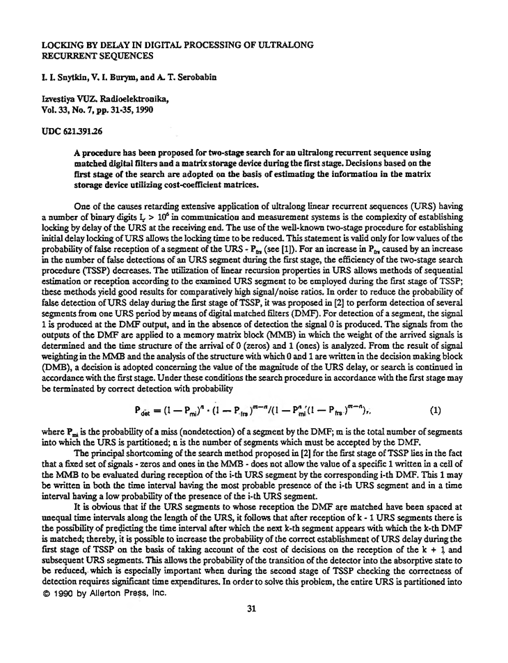 Snytkin, I.I. Locking by delay in digital processing of ultralong recurrent sequences (1990).  doi: 10.3103/S07352727199007007X.