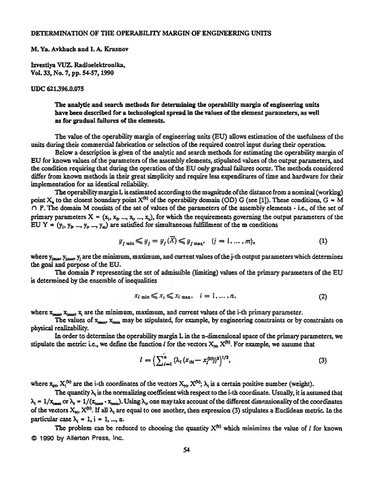 Avkhach, M.Y. Determination of the operability margin of engineering units (1990).  doi: 10.3103/S073527271990070123.