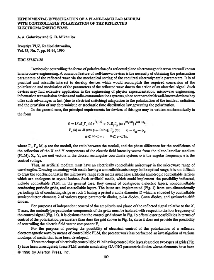Golovkov, A.A. Experimental investigation of a plane-lamellar medium with controllable polarization of the reflected electromagnetic wave (1990).  doi: 10.3103/S073527271990070275.