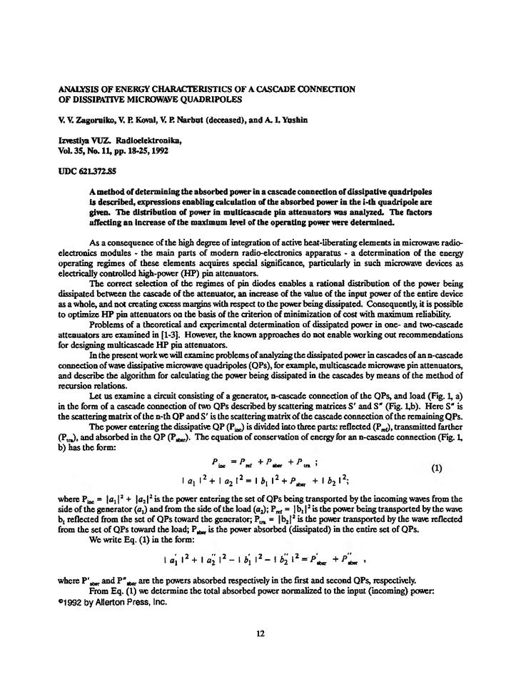 Zagoruiko, V.V. Analysis of energy characteristics of a cascade connection of dissipative microwave quadripoles (1992).  doi: 10.3103/S073527271992110037.