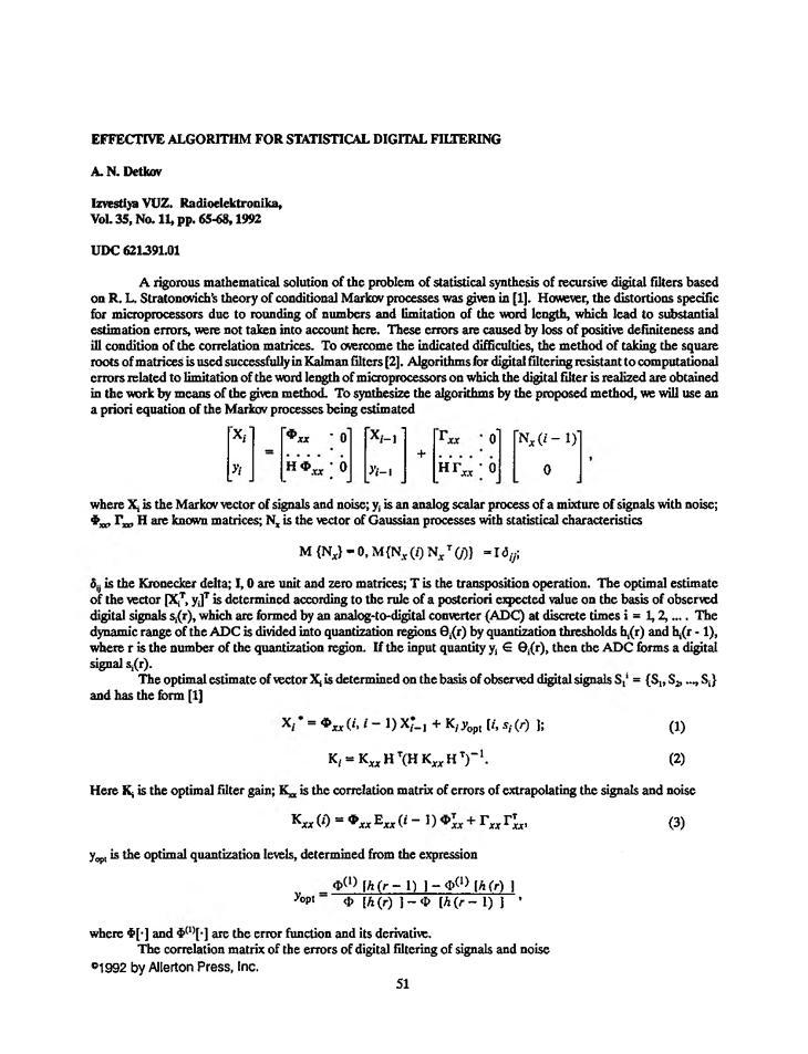 Detkov, A.N. Effective algorithm for statistical digital filtering (1992).  doi: 10.3103/S07352727199211013X.