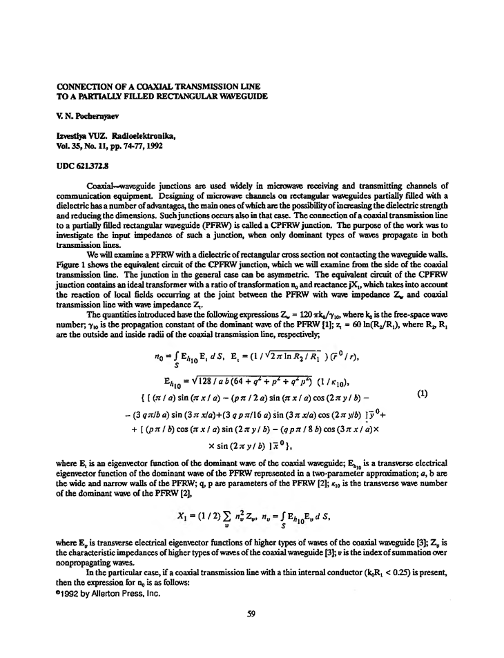 Pochernyaev, V.N. Connection of a coaxial transmission line to a partially filled rectangular waveguide (1992).  doi: 10.3103/S073527271992110165.