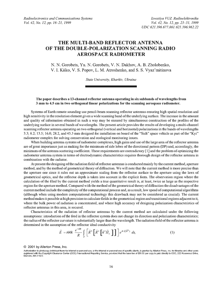 Gorobets, N.N. The multi-band reflector antenna of the double-polarization scanning radio aerospace radiometer (1999).  doi: 10.3103/S073527271999120043.