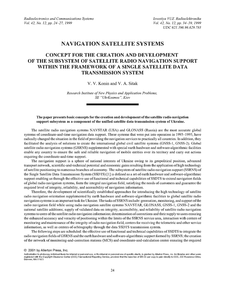 Konin, V.V. Concept for the creation and development of the subsystem of satellite radio navigation support within the framework of a single satellite data transmission system (1999).  doi: 10.3103/S073527271999120067.