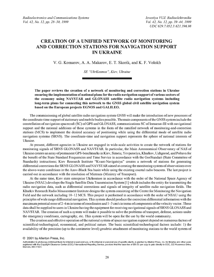 Komarov, V.G. Creation of a unified network of monitoring and correction stations for navigation support in Ukraine (1999).  doi: 10.3103/S073527271999120079.