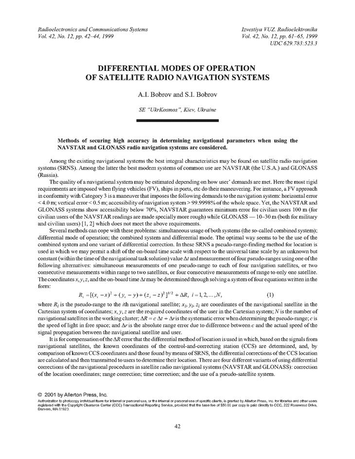 Bobrov, A.I. Differential modes of operation of satellite radio navigation systems (1999).  doi: 10.3103/S073527271999120109.