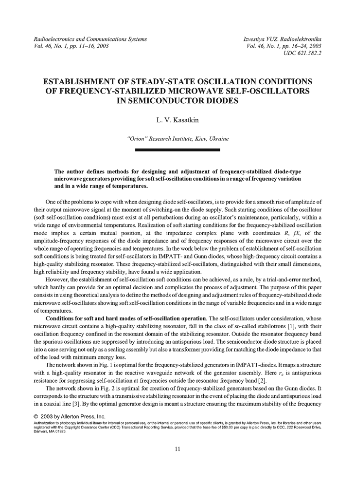 Kasatkin, L.V. Establishment of steady-state oscillation conditions of frequency-stabilized microwave self-oscillators in semiconductor diodes (2003).  doi: 10.3103/S0735272703010035.