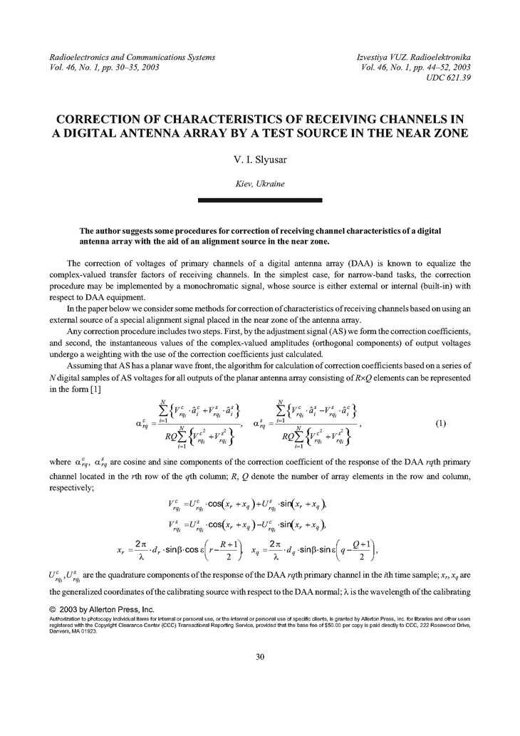 Slyusar, V.I. Correction of characteristics of receiving channels in a digital antenna array by a test source in the near zone (2003).  doi: 10.3103/S0735272703010060.