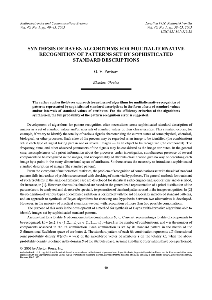 Pevtsov, G.V. Synthesis of Bayes algorithms for multialternative recognition of patterns set by sophisticated standard descriptions (2003).  doi: 10.3103/S0735272703010084.