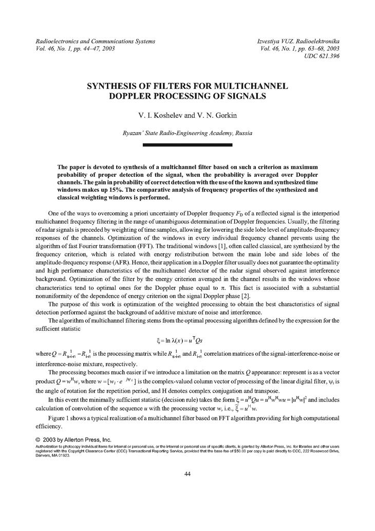 Koshelev, V.I. Synthesis of filters for multichannel Doppler processing of signals (2003).  doi: 10.3103/S0735272703010096.
