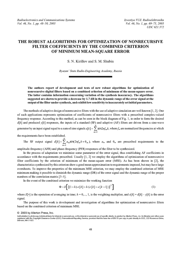 Kirillov, S.N. The robust algorithms for optimization of nonrecursive filter coefficients by the combined criterion of minimum mean-square error (2003).  doi: 10.3103/S0735272703010102.