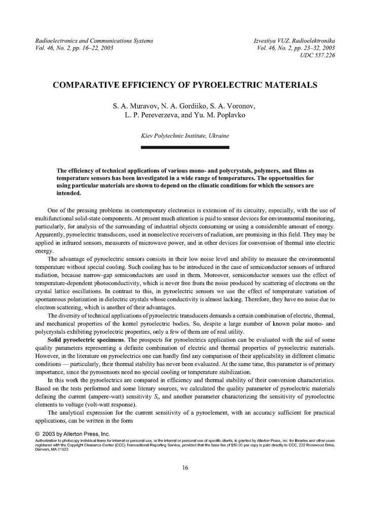Muravov, S.A. Comparative efficiency of pyroelectric materials (2003).  doi: 10.3103/S0735272703020043.