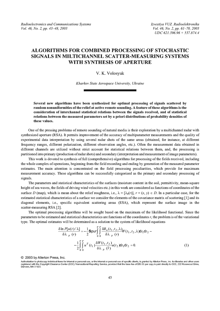 Volosyuk, V.K. Algorithms for combined processing of stochastic signals in miltichannel scatter-measuring systems with synthesis of aperture (2003).  doi: 10.3103/S0735272703020092.