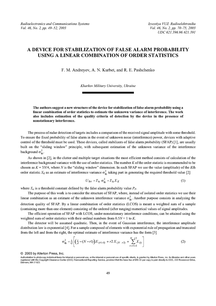 Andreev, F.M. A device for stabilization of false alarm probability using a linear combination of order statistics (2003).  doi: 10.3103/S0735272703020109.