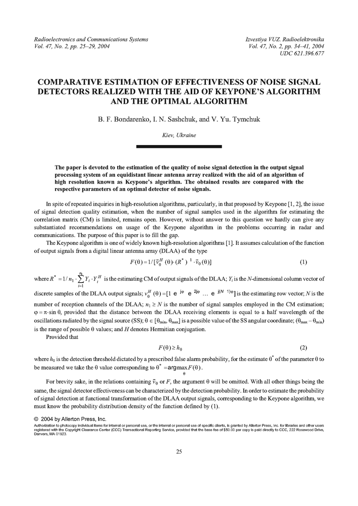 Bondarenko, B.F. Comparative estimation of effectiveness of noise signal detectors realized with the aid of Keypone's algorithm and the optimal algorithm (2004).  doi: 10.3103/S0735272704020050.