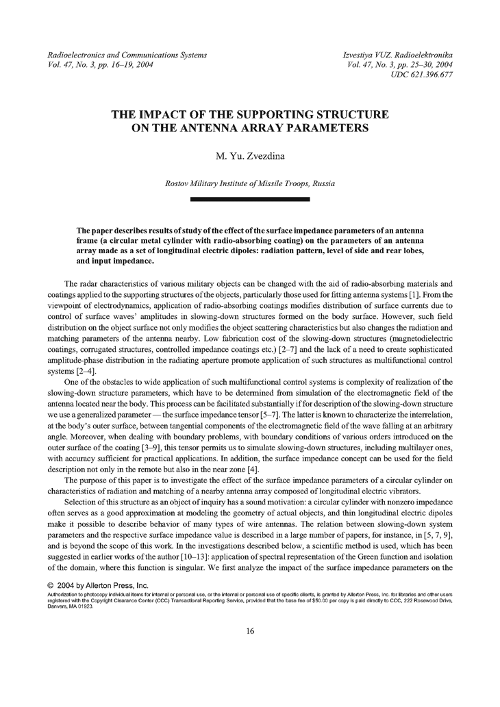 Zvezdina, M.Y. The impact of the supporting structure on the antenna array parameters (2004).  doi: 10.3103/S0735272704030045.