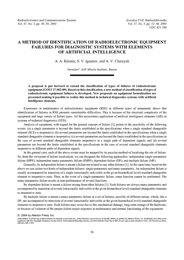 Klemin, A.A. A method of identification of radioelectronic equipment failures for diagnostic systems with elements of artificial intelligence (2004).  doi: 10.3103/S0735272704030100.
