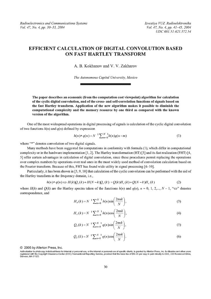 Kokhanov, A.B. Efficient calculation of digital convolution based on fast Hartley transform (2004).  doi: 10.3103/S0735272704040065.