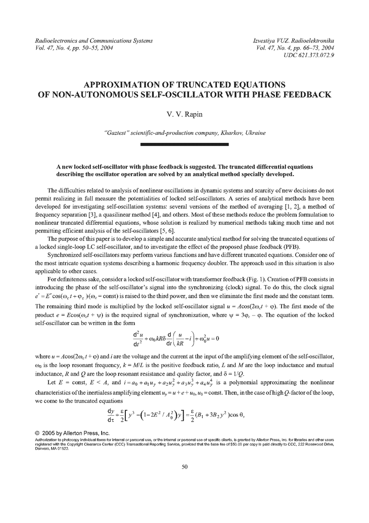 Rapin, V.V. Approximation of truncated equations of non-autonomous self-oscillator with phase feedback (2004).  doi: 10.3103/S0735272704040107.