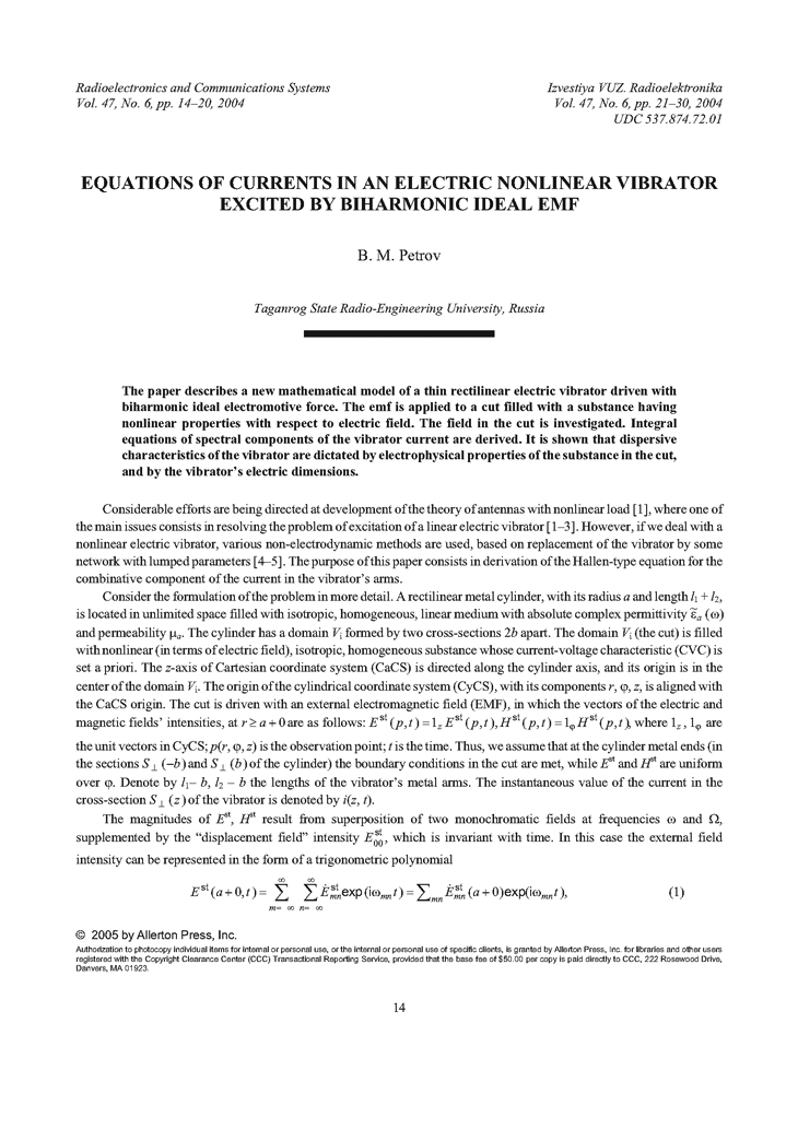 Petrov, B.M. Equations of currents in an electric nonlinear vibrator excited by biharmonic ideal EMF (2004).  doi: 10.3103/S0735272704060032.