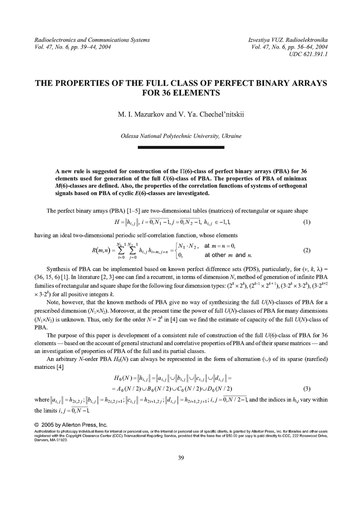 Mazurkov, M.I. The properties of the full class of perfect binary arrays for 36 elements (2004).  doi: 10.3103/S073527270406007X.