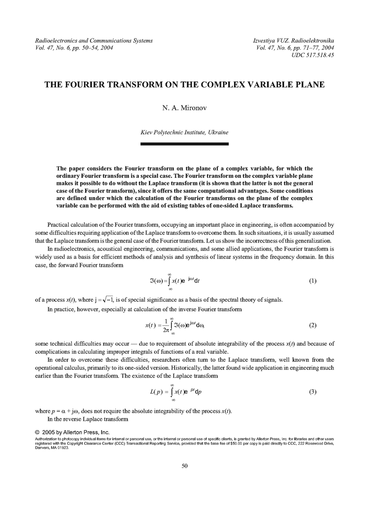 Mironov, N.A. The Fourier transform on the complex variable plane (2004).  doi: 10.3103/S0735272704060093.