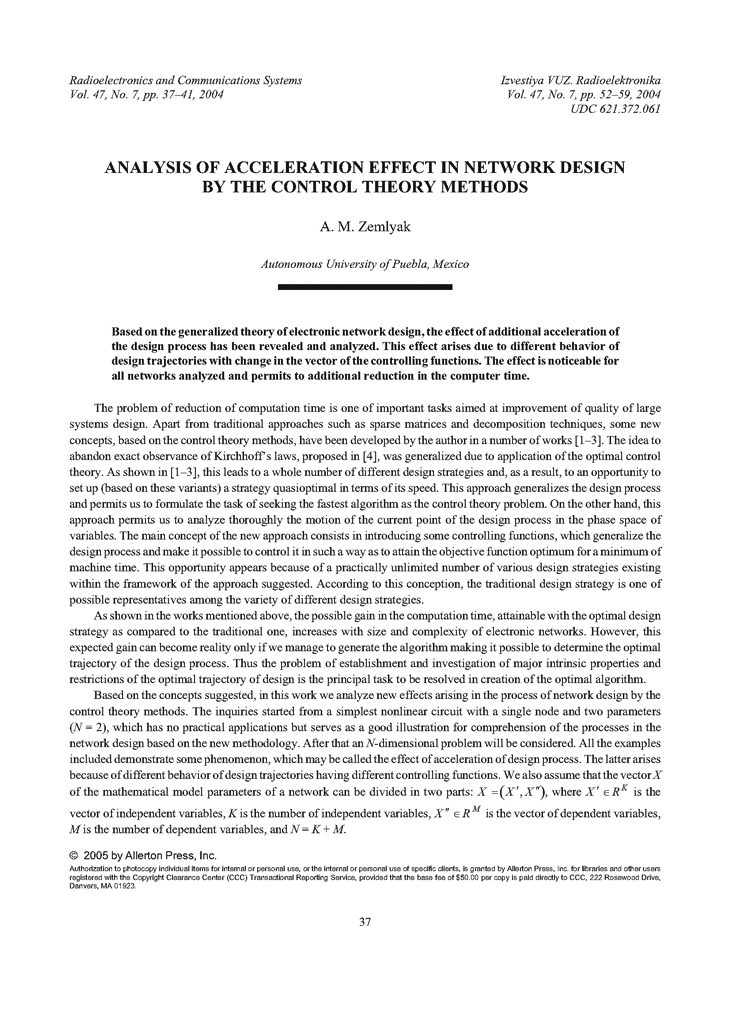 Zemliak, A.M. Analysis of acceleration effect in network design by the control theory methods (2004).  doi: 10.3103/S0735272704070076.