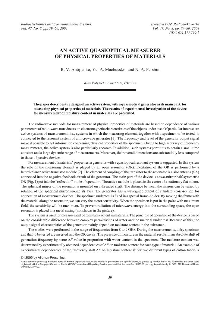 Antipenko, R.V. An active quasioptical measurer of physical properties of materials (2004).  doi: 10.3103/S0735272704080114.