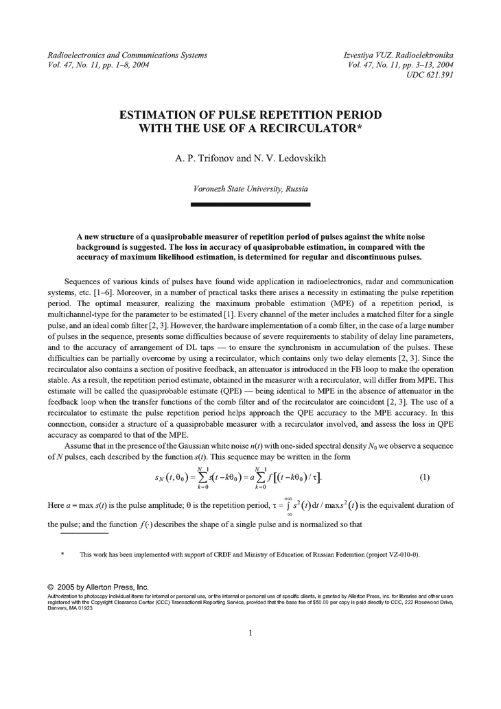 Trifonov, A.P. Estimation of pulse repetition period with the use of a recirculator (2004).  doi: 10.3103/S0735272704110019.
