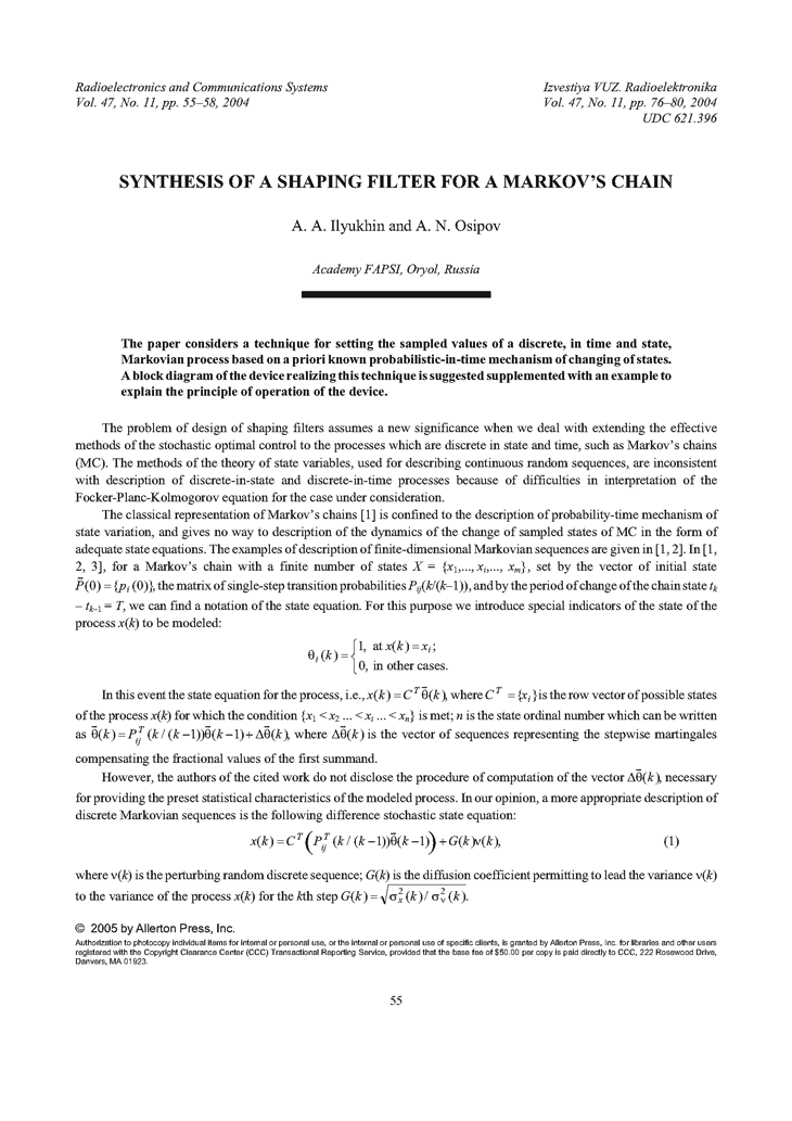 Ilyukhin, A.A. Synthesis of a shaping filter for a Markov's chain (2004).  doi: 10.3103/S073527270411010X.