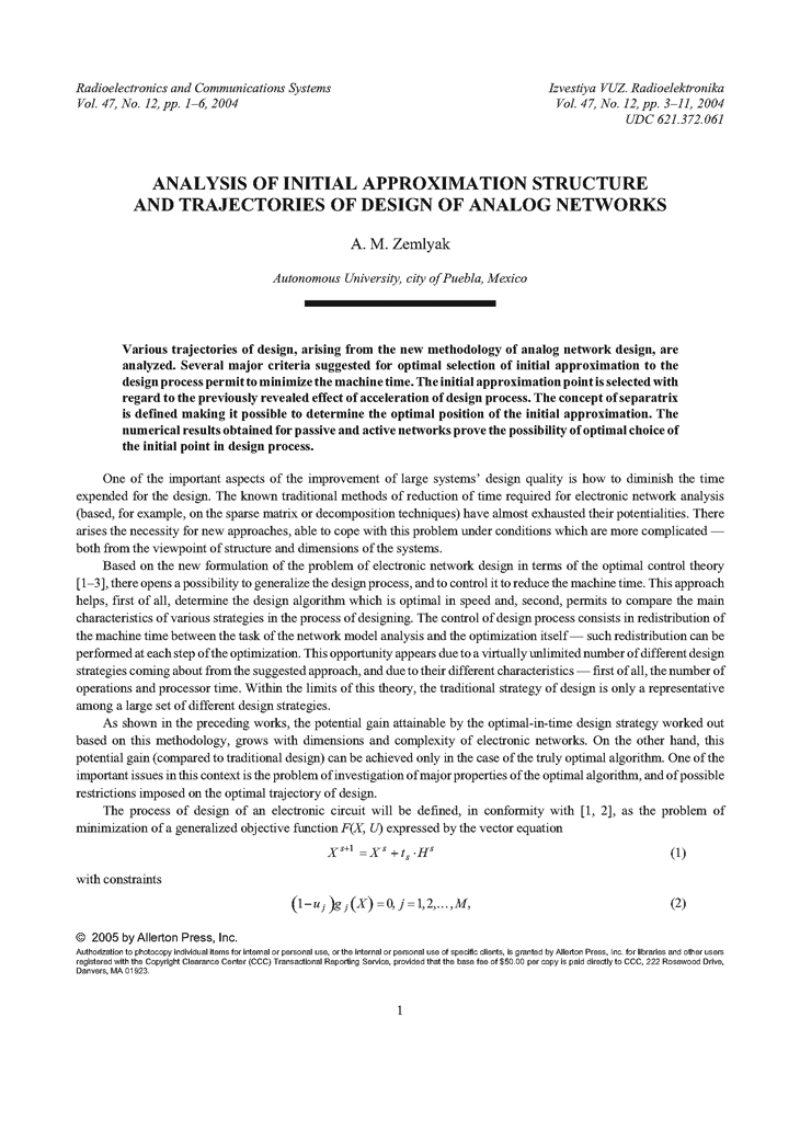 Zemliak, A.M. Analysis of initial approximation structure and trajectories of design of analog networks (2004).  doi: 10.3103/S0735272704120015.