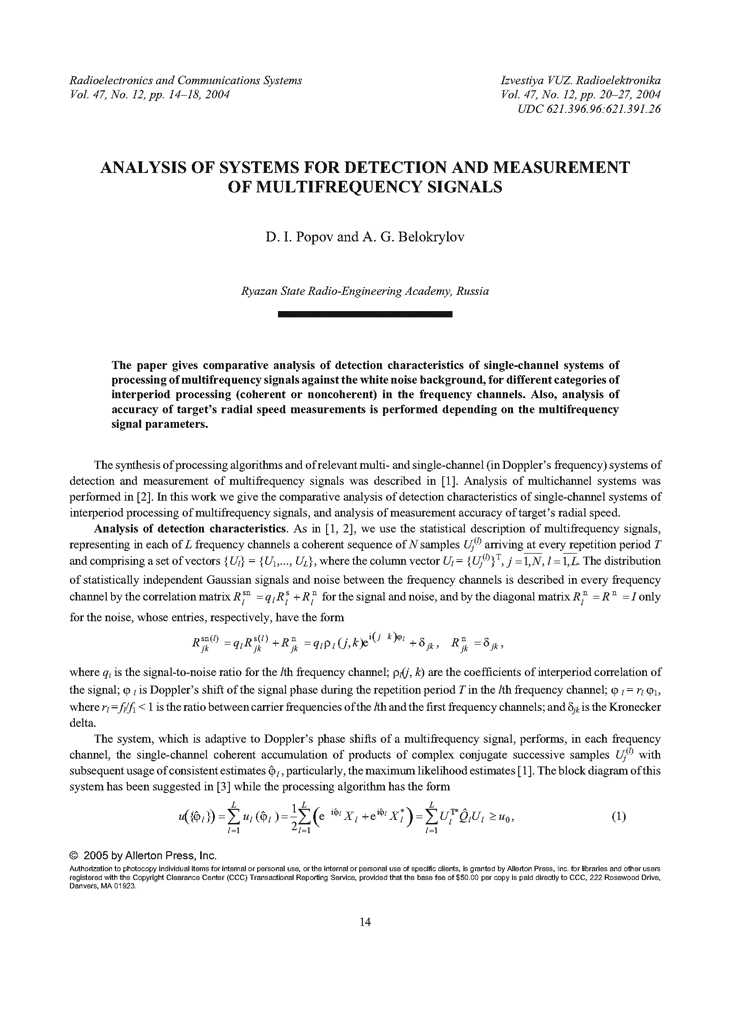 Popov, D.I. Analysis of systems for detection and measurement of multifrequency signals (2004).  doi: 10.3103/S0735272704120040.
