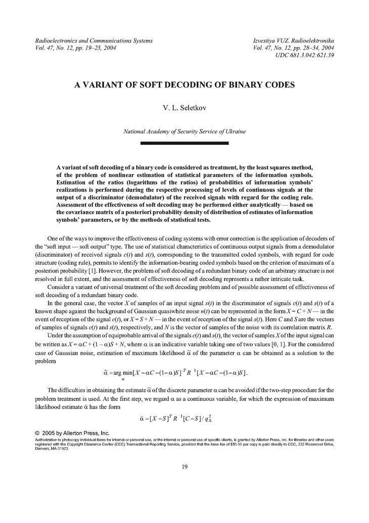 Seletkov, V.L. A variant of soft decoding of binary codes (2004).  doi: 10.3103/S0735272704120052.