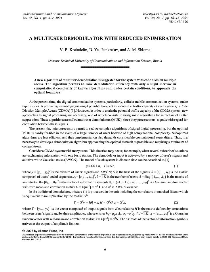 Kreyndelin, V.B. A multiuser demodulator with reduced enumeration (2005).  doi: 10.3103/S0735272705010024.