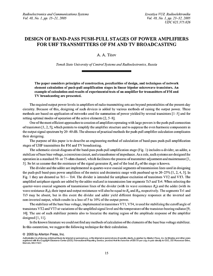 Titov, A.A. Design of band-pass push-pull stages of power amplifiers for UHF transmitters of FM and TV broadcasting (2005).  doi: 10.3103/S0735272705010048.