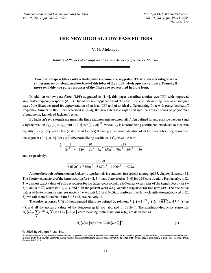 Alekseev, V.G. The new digital low-pass filters (2005).  doi: 10.3103/S0735272705010061.