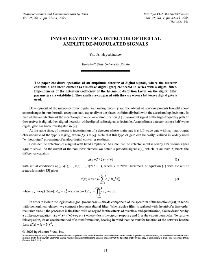 Bryukhanov, Y.A. Investigation of a detector of digital amplitude-modulated signals (2005).  doi: 10.3103/S0735272705010073.