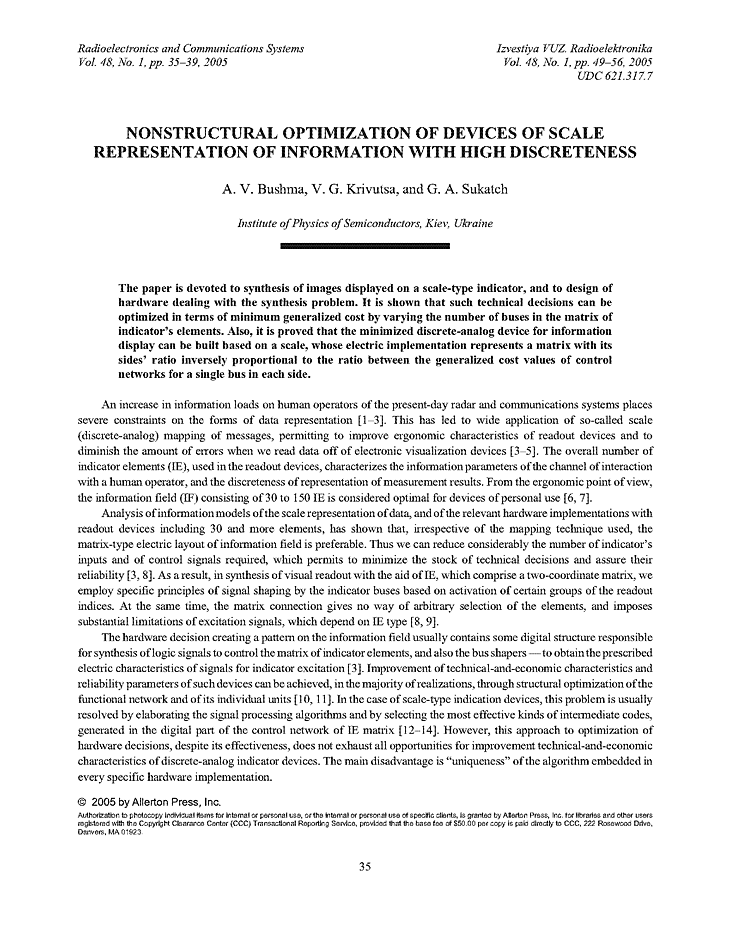 Bushma, A.V. Nonstructural optimization of devices of scale representation of information with high discreteness (2005).  doi: 10.3103/S0735272705010085.