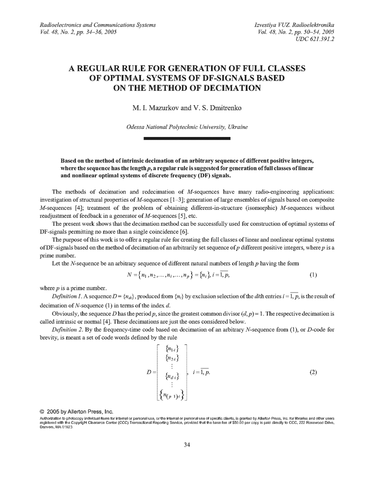 Mazurkov, M.I. A regular rule for generation of full classes of optimal systems of DF-signals based on the method of decimation (2005).  doi: 10.3103/S0735272705020068.