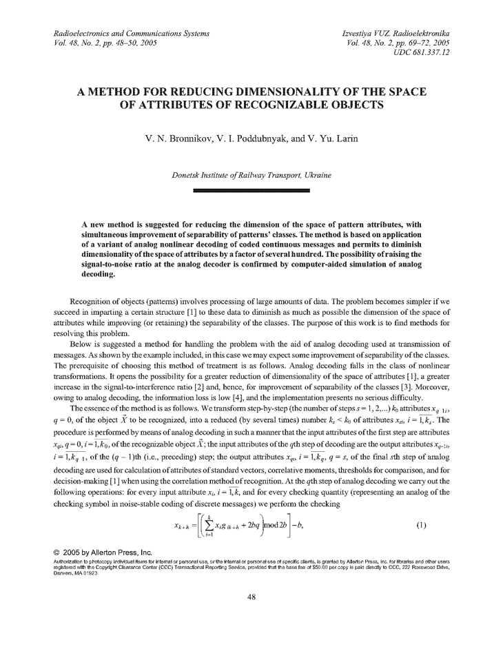 Bronnikov, V.N. A method for reducing dimensionality of the space of attributes of recognizable objects (2005).  doi: 10.3103/S0735272705020093.