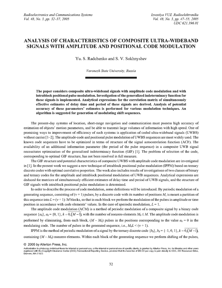 Radchenko, Y.S. Analysis of characteristics of composite ultra-wideband signals with amplitude and positional code modulation (2005).  doi: 10.3103/S0735272705030052.