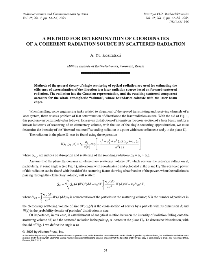 Koziratskii, A.Y. A method for determination of coordinates of a coherent radiation source by scattered radiation (2005).  doi: 10.3103/S0735272705040102.