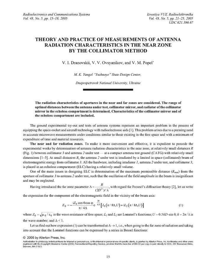 Dranovskii, V.I. Theory and practice of measurements of antenna radiation characteristics in the near zone by the collimator method (2005).  doi: 10.3103/S0735272705050031.