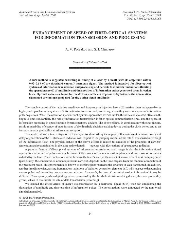 Polyakov, A.V. Enhancement of speed of fiber-optical systems for information transmission and processing (2005).  doi: 10.3103/S0735272705060051.