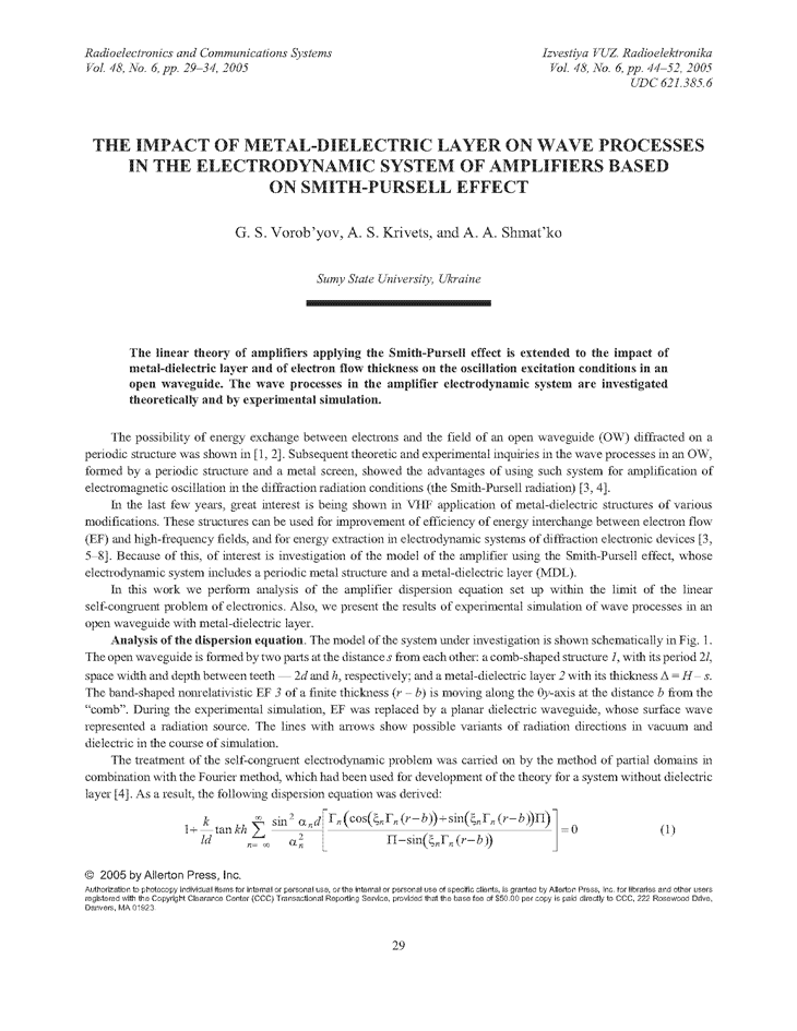 Vorobjov, G.S. The impact of metal-dielectric layer on wave processes in the electrodynamic system of amplifiers based on Smith-Pursell effect (2005).  doi: 10.3103/S0735272705060063.