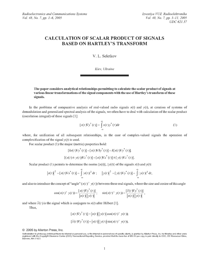 Seletkov, V.L. Calculation of scalar product of signals based on Hartley's transform (2005).  doi: 10.3103/S0735272705070010.