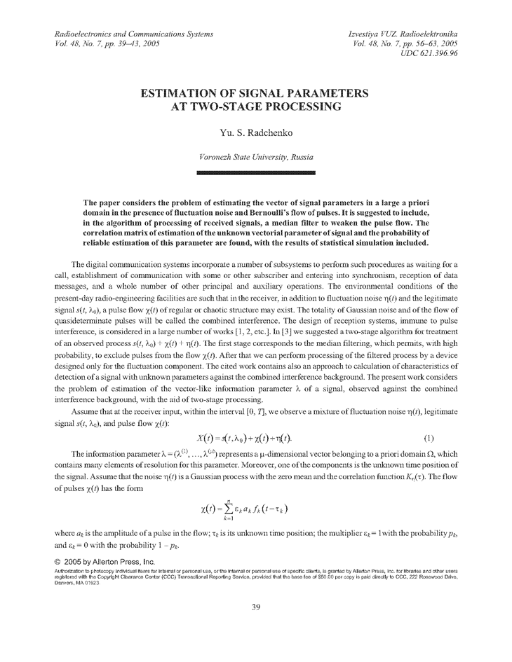 Radchenko, Y.S. Estimation of signal parameters at two-stage processing (2005).  doi: 10.3103/S0735272705070083.