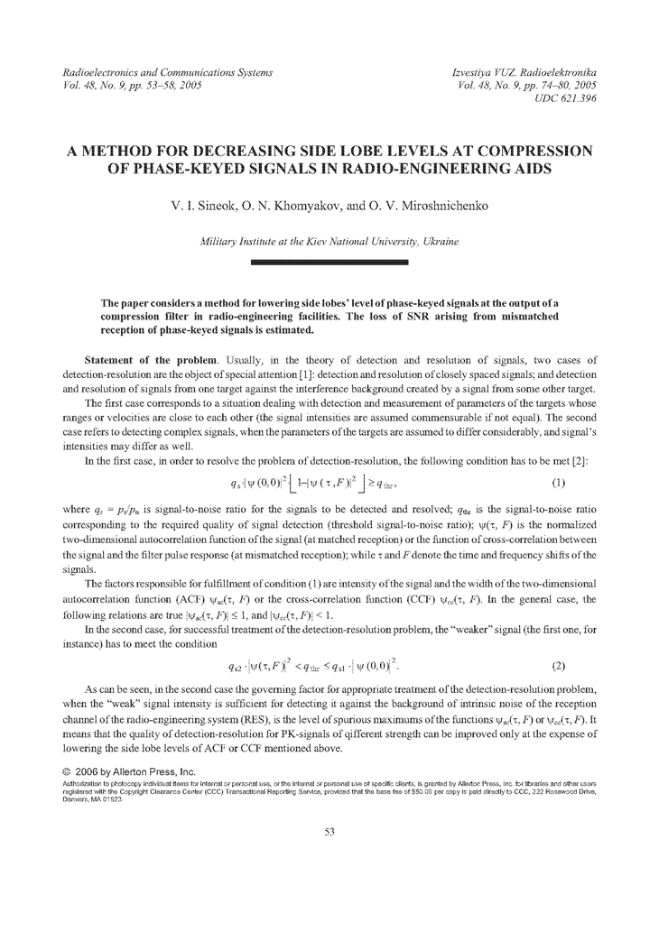 Sineok, V.I. A method for decreasing side lobe levels at compression of phase-keyed signals in radio-engineering aids (2005).  doi: 10.3103/S0735272705090104.